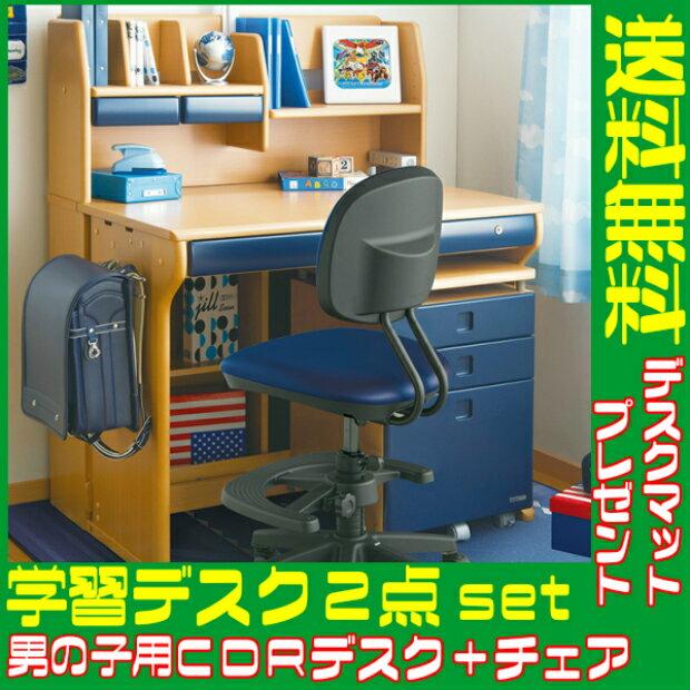 コイズミ 2点セット 学習机 CDコンパクト 学習デスク 学習チェア ステップアップデスク デスクマットセット シンプル 男の子 KOIZUMI