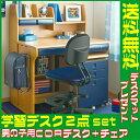 【デスク、チェアの2点セット】【デスクマットプレゼント】コイズミ 学習机 CDコンパクト デスク&チェア&デスクマットセット CDR-391 / CDR-392 / CDR-393 / CDR-395