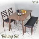 ダイニングテーブルセット 4人掛け ベンチ おしゃれ ダイニングセット 北欧 4人 135cm ダイニング4点セット 木製 チェ…
