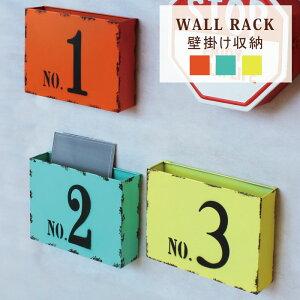 ウォールラック マルチラック 壁掛け収納 幅32cm マガジンラック フリーラック アメリカン雑貨 ヴィンテージ調 レターラック ウォールポケット 壁掛けボックス 壁面 壁付け 本立て 壁掛けポ