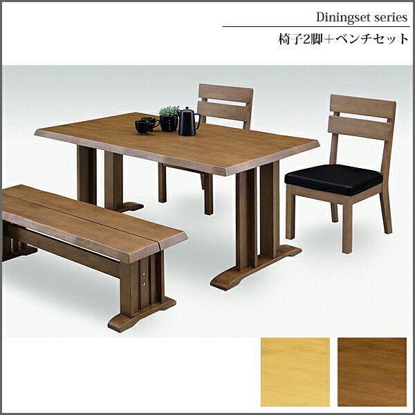 Dining Table Set 4 Seat, Compact Dining Chair Dining Set Bench Dining  Japanese Style Solid Rubberwood Dining 4 Piece Set Dining Table 140 Cm  (sk 010)