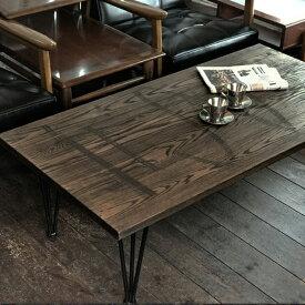 センターテーブル アイアン 120cm オーク ブラウン 古木風 ビンテージ加工 インダストリアル アメリカン 西海岸 ブラックアイアン