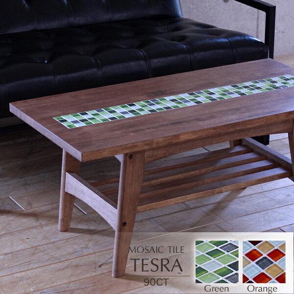 テーブル センターテーブル 90cm 木製 リビングテーブル ローテーブル 北欧風 モダン カフェ風 モザイクタイル 長方形 おしゃれ 天然木 グリーン オレンジ