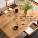 ダイニングテーブル 単品 テーブル 幅120cm 4人用 オーク ウォールナット 天然木 節あり 無垢 おしゃれ ヴィンテージ…