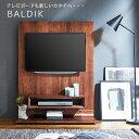 テレビボード 壁掛け テレビスタンド 自立式 テレビ台 壁寄せ 完成品 ハイタイプ おしゃれ 壁面 壁掛け風 高さ調節 角…