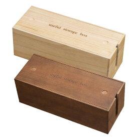 ケーブルボックス コンセントボックス コードボックス 桐製 日本製 完成品 コード収納 ケーブル整理 | 桐ケーブルボックス | ナチュラル(IW-0001) | ブラウン(IW-0005) 【送料無料】