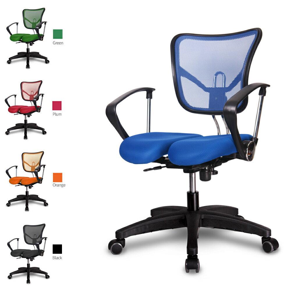 ハラチェアー HARA CHAIR ハラチェア ムガエ 健康チェアー 学習椅子 オフィスチェアー 送料無料