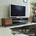 【3%offクーポン1/28 10:00迄】 テレビボード 幅200cm TVボード ウォールナット柄 テレビ台 リビング リビングボード…