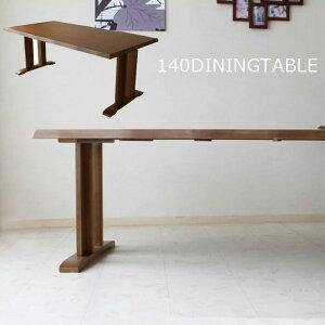 ダイニングセットダイニングテーブルセットダイニング5点セット無垢材4人用4人掛けテーブルチェアー椅子キャスター付きおしゃれモダン無垢激安