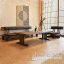 【送料無料】リビングセット 木製 無垢 3点セット ソファー 3人掛け 1人掛け リビングテーブル 和風 センターテーブル…