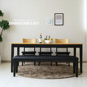 * 割引クーポン 配布中 6/25迄 ダイニングテーブルセット 幅170 5点セット 木製 ダイニングテーブル5点セット 6人用 北欧 シンプル ダイニングチェアー ダイニングテーブル