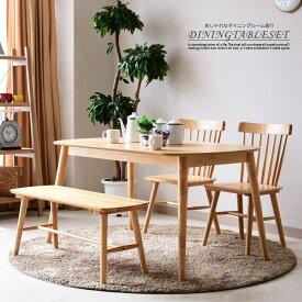 ダイニングテーブルセット 4点セット 4人 幅130 木製 4人掛け ダイニングテーブル セット 4人用 北欧 シンプル 楕円 格子椅子 ウォールナット コンパクト ダイニングチェアー ダイニングセット テーブルセット 引越し祝い 新築祝い 家具 インテリア