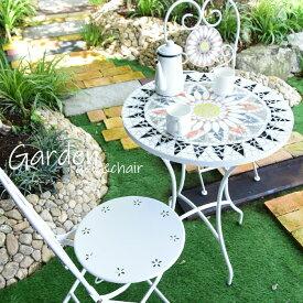 ガーデンテーブル タイル 3点セット 折りたたみ 幅60 ダイニングテーブルセット スチール ホワイト 可愛い おしゃれ 折りたたみチェアー 円形テーブル 丸テーブル テラス ガーデン椅子 コンパクト