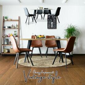 ダイニングテーブルセット 5点セット 幅150 4人掛け ダイニングテーブル5点セット 食卓セット なぐり加工 アイアン ブルックリン 木製 シンプル ダイニングテーブル ダイニングチェア 椅子