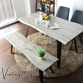 ダイニングテーブルセット 4点セット 幅150 4人掛け ダイニングテーブル4点セット 食卓セット なぐり加工 アイアン ブルックリン 木製 シンプル ダイニングテーブル ダイニングチェア 椅子