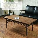 【新生活応援】 センターテーブル 幅100 木製 リビングテーブル パイン アンティーク風 カントリー 収納棚付き スチール脚 食卓 座卓