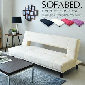 【送料無料】ソファーベッドソファー布張りベッド3人掛けシングルファブリック3Pソファーコンパクトフロアソファーシンプルリビングソファー西海岸