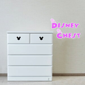 05P05Sep15チェスト幅75ハイチェスト国産品木製完成品ディズニーミッキー衣類収納タンス箪笥整理たんすピンクホワイト