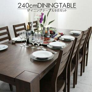 140cmダイニングセットダイニングテーブルセットダイニング5点セット無垢材4人用4人掛けテーブルチェアー椅子モダン無垢激安