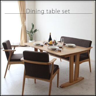 The Nordic Cafe fabric dining table 2 person dining table set 150 cm 4  people for 4 points set dining set dining 4 piece set wood four seat sofa  bench  kagu mori   Rakuten Global Market  The Nordic Cafe fabric dining  . Dining Set Wood. Home Design Ideas