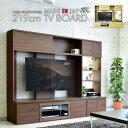 【送料無料】 国産 219cm ハイタイプ テレビボード TVボード ウォールナット調 ブラウン ナチュラル テレビ台 リビン…
