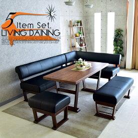 【送料無料】 リビングダイニングセット 5点セット 1人掛け 2人掛け 3人掛け4人掛け 5 人掛け6人掛け 7人掛けソファー ダイニングセット リビングセット 応接セット ソファー テーブル コーナー