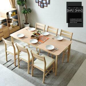 ダイニングテーブル7点セット幅170木製6人用6人掛けダイニング7点セットバ—チ材木製北欧モダン台数限定食卓テーブルセットブラウンナチュラル椅子テーブルチェアー