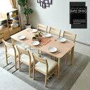 【新生活応援】 ダイニングテーブル 7点セット 幅170 木製 6人用 6人掛け ダイニング7点セット バ—チ材 木製 北欧 モダン 台・・・