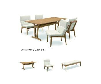 天然木ホワイトオーク・ナラ・タモ無垢材ダイニングセット北欧モダン・ブラック&ホワイトオーク黒白ベンチ長椅子