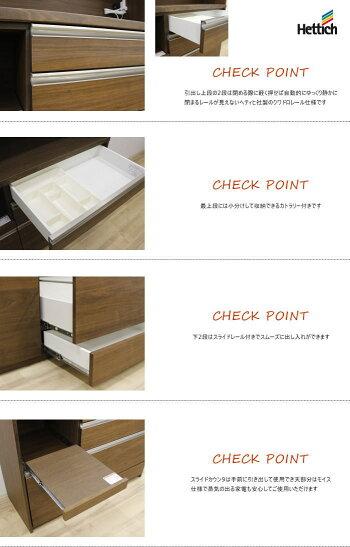 モイス仕様板戸引き出し収納ダイニングボード食器棚スライド引き戸・天然木ウォールナット・スライドカウンター