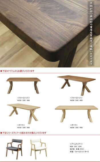 https://image.rakuten.co.jp/kagu-noguchi/cabinet/03977576/imgrc0087739359.jpg