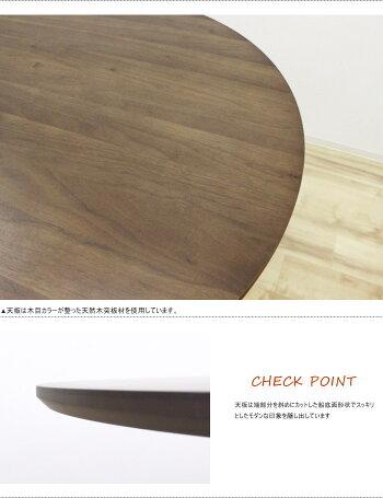 シギヤマ家具ラウンドテーブル円卓ガス昇降式丸テーブル110cm丸グランド・天然木ウォールナットホワイトオーク材