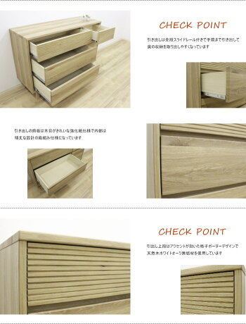 クラフト感のあるアンティーク風古材調仕上げの国産ローチェスト整理たんすビンテージ調シギヤマ家具