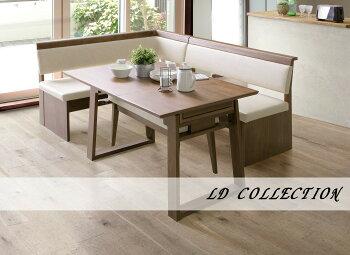 シギヤマ家具開梱設置サービスお届け伸張式・エクステンションテーブル天然木ウォールナット無垢材使用のモダンLD3点セット・ホワイト光沢のある・長方形
