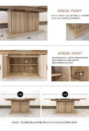 伸張式のダイニングテーブル・ホワイト木目調とブラック黒檀調・北欧デザイン・シギヤマ家具ローゼン
