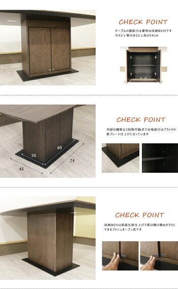 シギヤマ家具天然木ホワイトオーク突き板材ダイニングテーブルW150cm収納BOX付ソフトレザー張りブラック黒