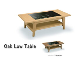 天然木ウォールナット タモナチュラル センターテーブル天板ガラス 格子 中棚付き ローテーブル カフェ北欧 リビングテーブル 北欧 オシャレ W120cm