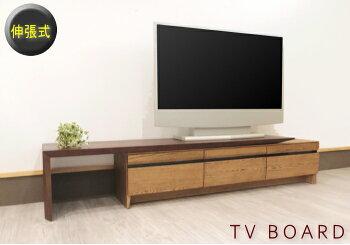 和モダンな伸長式シギヤマ家具テレビボード・クラフト・天然木突き板木製ウォールナット・ホワイトオークTVボードtvボードテレビ台インポート格子・ボーダー
