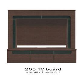 シンプルでモダンなホワイト木目調柄ハイグロスシート壁面収納大型テレビボード・ミドル高・大容量収納ダークブラン木目調もございます