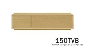 天然木 突き板仕上げ ウォールナット オーク ナラ150cm・180cm スッキリ ソリッド スライドレールオシャレ おしゃれ ローボード 木製 テレビボード