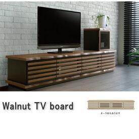 天然木ウォールナット オーク ワイドテレビボード200110cm・150cm 木製・ツートン 一枚板風仕上げ 格子ボーダー 和風モダン なぐり加工 おしゃれ 重厚感