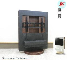 壁掛け金具仕様 スタンド 回転式 ダークグレー 木製薄型テレビ台 テレビボード オシャレ おしゃれ モダンホワイト ウォールナット ホワイトオークラウンド式