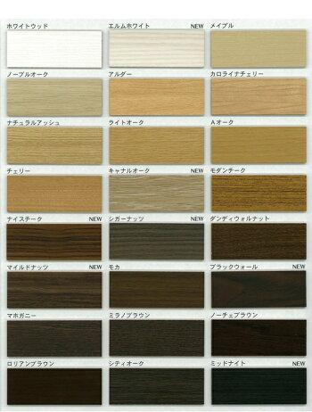 モイス仕様キッチンカウンター・ハイカウンター・パモウナ・松田家具・セミオーダーメイド・カラーが選べる