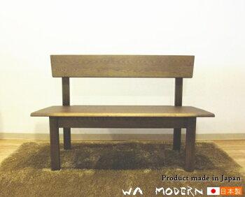 オーダーベンチ天然木タモ材板座・カラーオーダーOKナチュラル和風モダン背付ベンチ