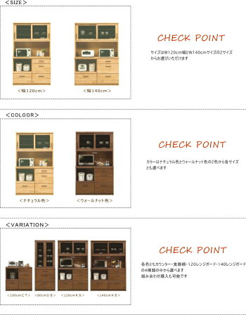 天然木アルダー無垢材ウォールナット色高野木工モイス仕様引き戸スライド国産日本製今村家具