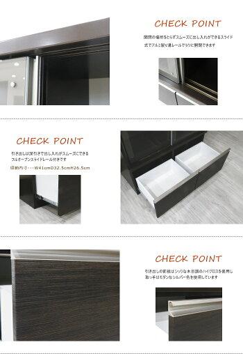 パモウナ松田家具178cm高レンジボードレンジ収納食器棚モイスMOISSホワイト白スライドカウンター・ブラウン