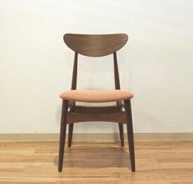 天然木ウォールナット無垢材ファブリック布張りオーダーメイド・カスタムオーダー・全396アイテム国産・日本製・シンプル北欧モダン・椅子・チェアー