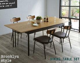 ダイニングテーブルセット 天然木ホワイトオーク突き板伸張式 エクステンションテーブル W150-W190cm 木製ヴィンテージ ブルックリン スチール脚 おしゃれ 板目4人用 4人掛け ベンチセットもできます