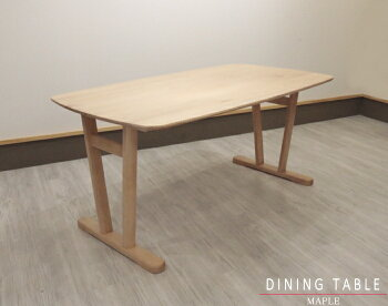 天然木メープル材垢材おしゃれなダイニングテーブル北欧モダン単品販売テーブルのみカリモク家具