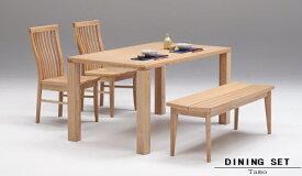 ダイニング4点セット 食卓4点セット ベンチタイプ 140天然木タモ材 突板 無垢材 板座 木製 和モダン和風 おしゃれ 北欧 シンプル 木製 エレガント
